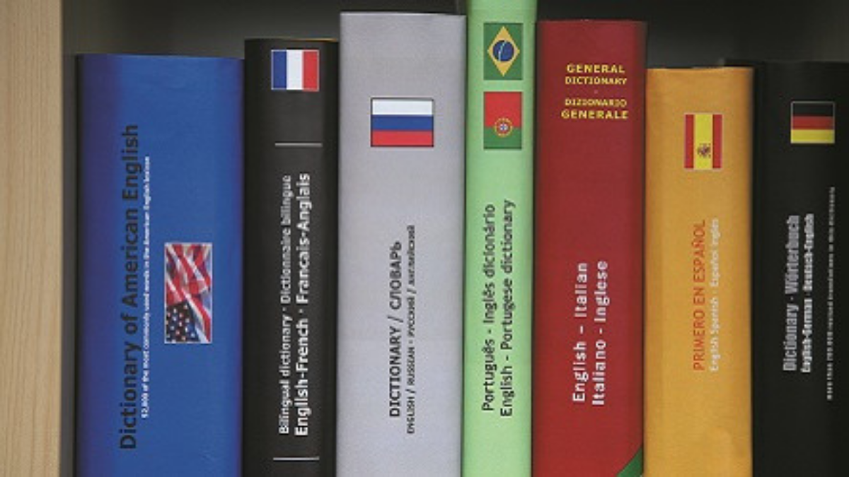 Ft Stewart MBG_2019 Education & Academics Libraries