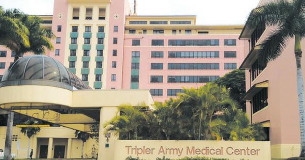 Hawaii Army Tripler Army Medical Center