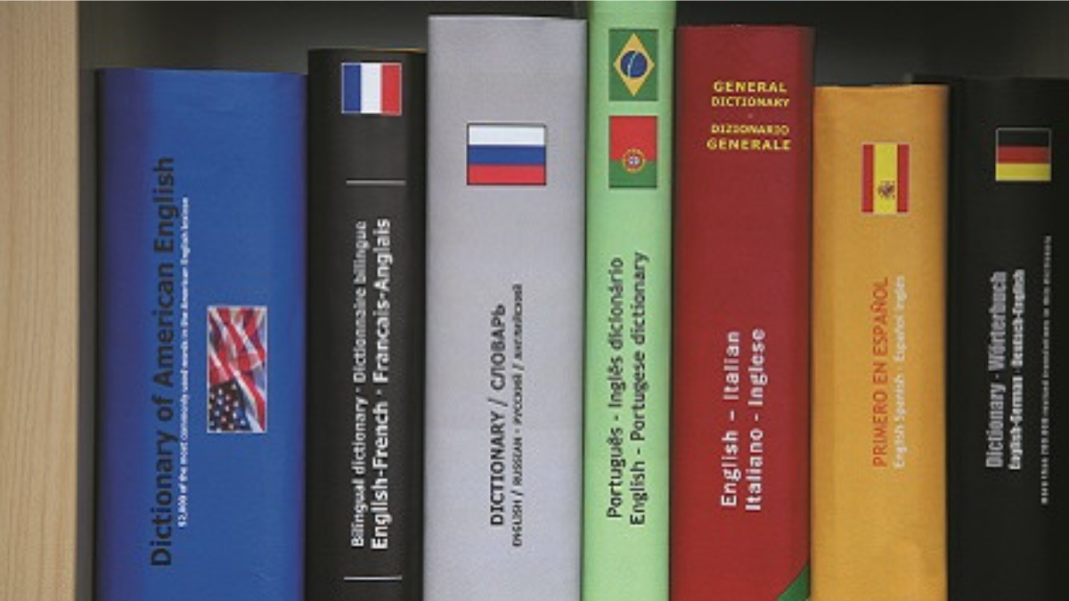 MacDill AFB MBG_2019 Education & Academics Libraries