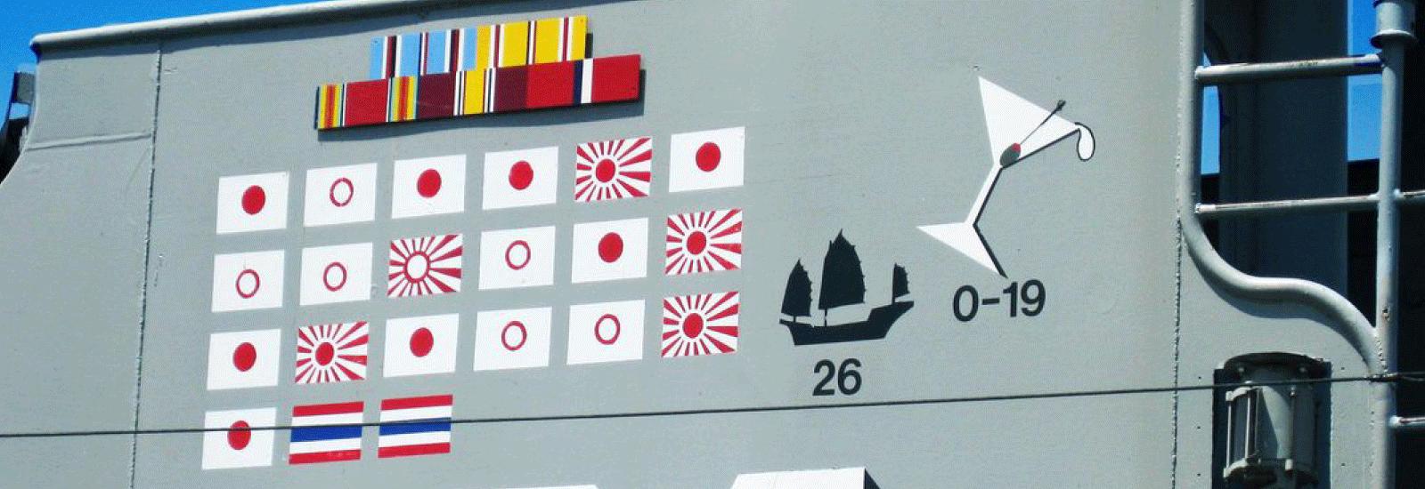 World War II Submarine Kill Flag